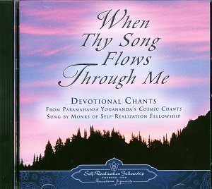 Cd- When Thy Song Flows Through Me