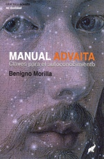 Manual advaita